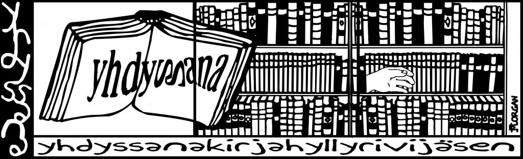 Sarjakuva20140829